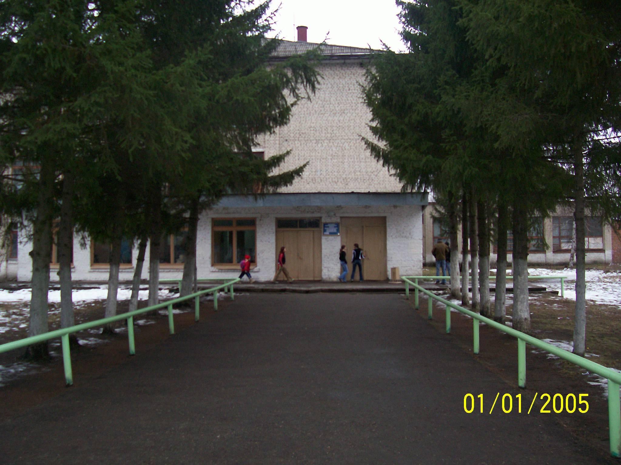 Знакомства В П Сосновоборск